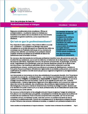 Professionnalisme et éthique (Série Les principes de base de…)