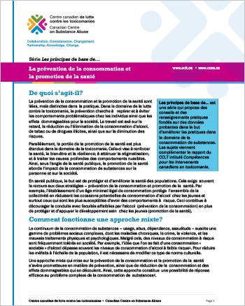 La prévention de la consommation et la promotion de la santé  (Série Les principes de base de…)