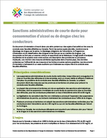 Sanctions administratives de courte durée pour consommation d'alcool ou de drogue chez les conducteurs [Document d'orientation]