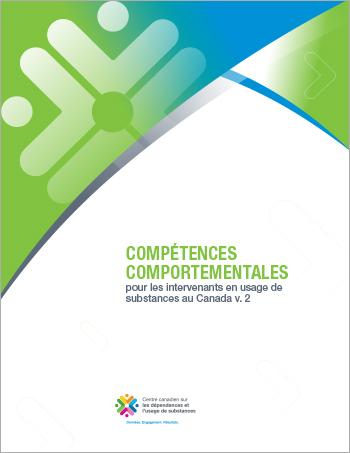 Compétences comportementales par niveau de qualification (Compétences comportementales pour les intervenants en usage de substances au Canada)